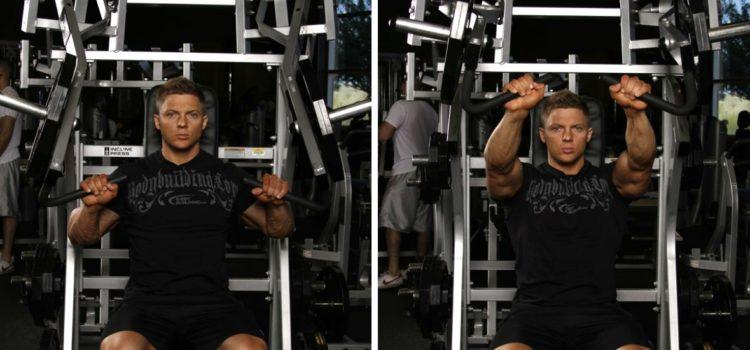 Сундук из сундука в Хаммер — тренируем грудные мышцы